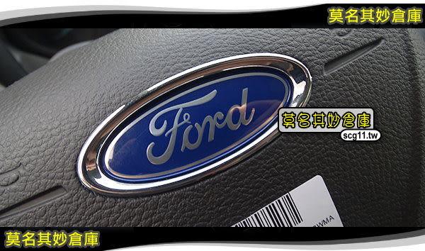 莫名其妙倉庫【TS002 方向盤LOGO亮框】Ford 福特旅行家 Tourneo Custom 2015 原裝進口