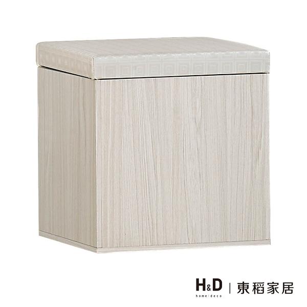 夏緹絲鏡台椅(可置物)(21CS3/349-8)/H&D東稻家居