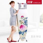 (低價促銷)燙衣板熨衣板熨燙板電熨板燙衣架熨衣服板架家用折疊大號加固wy