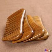 【Bbay】 梳子 綠檀木梳 便攜 木頭 寬齒梳