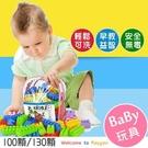 早教益智 拼插積木 袋裝 兒童寶寶3-6周歲