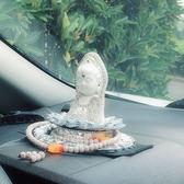 黑五好物節 鑲鉆觀音保平安汽車香水擺件佛 車內飾品擺件 男女士水晶車載擺件 艾尚旗艦店