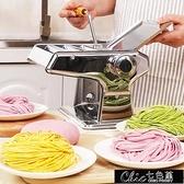 麵條機 家用壓面機小型饸絡器手動面條機手搖不銹鋼搟面手工餃子皮
