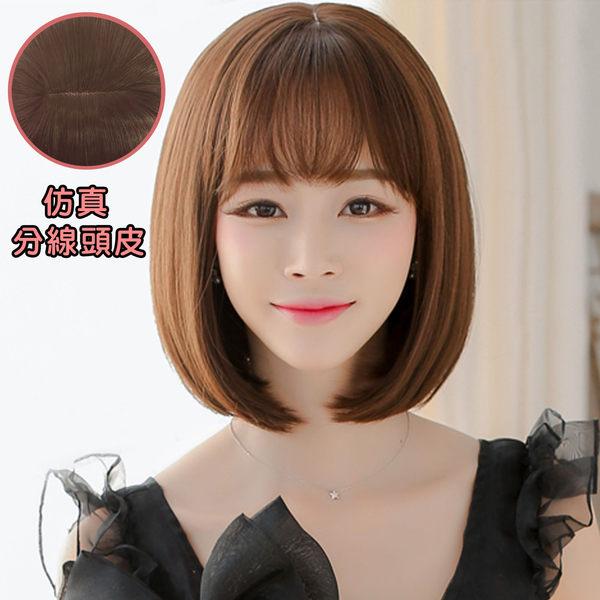 空氣瀏海 加長版BOBO短髮【MB237】高仿真超自然整頂假髮☆雙兒網☆