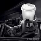 汽車杯架汽車用水杯架改裝一分二車載杯托飲料架多功能茶杯座置物內飾收納 【快速出貨】