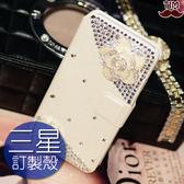 三星 S9 S8 Note9 Note8 A8 A6+ J2 Pro 7Prime J8 J4 J6 山茶花 水鑽皮套 手機殼 手工貼鑽