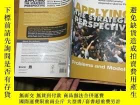 二手書博民逛書店applying罕見the strategic perspective 5th editionY19583 看