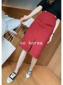 前開叉高腰素色裙 CC KOREA ~ Q23367