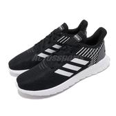 adidas 慢跑鞋 Asweerun 黑 白 男鞋 低筒 基本款 運動鞋 【ACS】 EG3182