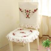 椅套 歐式餐椅墊套裝椅套家用現代簡約加厚椅子套罩墊松緊椅子套餐椅套