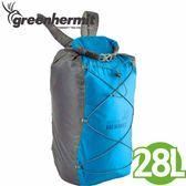 【蜂鳥 greenhermit 超輕防水背包 藍 28L】OD5128/輕量/防水背包/旅行/背包/非Sea To summit/輕背包★滿額送
