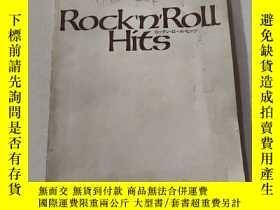 二手書博民逛書店ROCK罕見N ROLL HITS:搖滾樂精選Y212829 草野昌一 株式會社