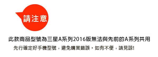 E68精品館 MERCURY 三星 SAMSUNG A5 2016版 矽膠套 軟殼 保護套 閃粉果凍套 手機殼 保護殼 A510