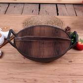 厚鑄鐵炒鍋36cm雙耳老式無涂層 ☸mousika