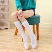 女襪子 中筒襪 學院風校服襪子無腳跟女襪膝下襪襪子【多多鞋包店】ps1584
