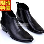 馬丁靴-有型時髦獨一無二首選真皮男短靴2色5s120【巴黎精品】