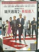 挖寶二手片-D62-正版DVD-電影【瞞天過海2:長驅直入】-喬治克隆尼 布萊德彼特 麥特戴蒙(直購價)