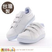 女鞋 台灣製復古時尚運動鞋 魔法Baby