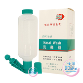 士康洗鼻器 Nasal Wash 士康 洗鼻器【生活ODOKE】
