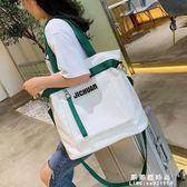 手提包 包包學生韓版帆布包斜挎女日系單肩包大容量女2019學生手提托特包【果果新品】