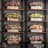客廳仿真假花盆栽裝飾花柵欄擺件塑料干花植物家居花餐桌茶幾絹花