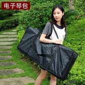琴包 電子琴包61寸通用琴包 防水套袋雙肩可提背便攜定制電子琴包 交換禮物