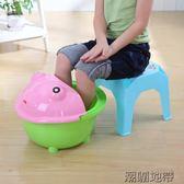 兒童泡腳桶塑料洗腳桶寶寶按摩足浴盆洗腳盆帶蓋保溫足浴桶【潮咖地帶】