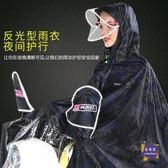 雨衣 雨衣電瓶車摩托車成人電動車男單人雙人加大加厚騎行自行車雨披女 8色可選