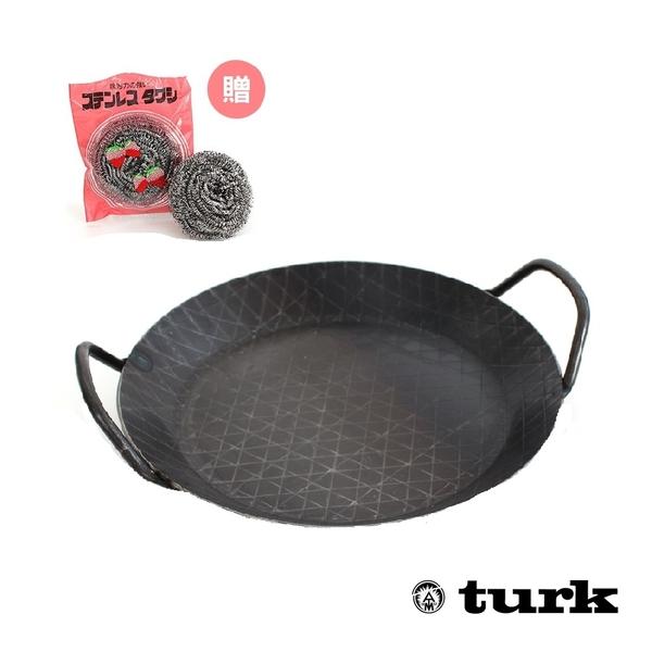 【贈鋼刷】德國turk 熱鍛造鐵鍋-雙耳24cm|炒鍋 煎鍋 手工 無塗層 環保 德國原裝