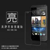 ◆亮面螢幕保護貼 HTC Desire 300 Zara mini Z3 保護貼 軟性 高清 亮貼 亮面貼 保護膜 手機膜