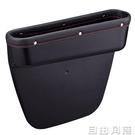 汽車收納箱儲物盒座椅夾縫縫隙車載收納盒置物袋車內飾用品整理箱  自由角落
