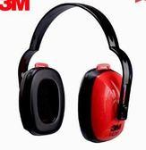 3M防噪音架子隔音耳罩耳塞眼罩睡覺用HL4468『愛尚生活館』