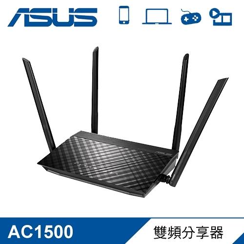 【ASUS 華碩】RT-AC1500G PLUS 雙頻無線分享器 黑色 【加碼贈口罩收納套】