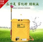 電動噴霧器農用打藥機背負式高壓洗車器鋰電池充電噴壺防疫消毒機 MKS快速出貨