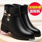 皮鞋媽媽鞋棉鞋女秋冬季中真皮軟底短靴中跟防滑加絨皮鞋中老女鞋 快速出貨
