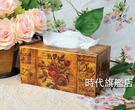 面紙盒木質復古紙巾盒 創意茶幾客廳家用餐...