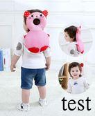 護頭枕防撞寶寶護頭枕頭部安全保護墊子嬰兒學步兒童防撞墊防摔墊透氣護頭帽(免運)