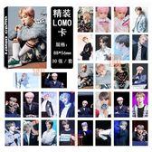 現貨盒裝 朴智旻 JIMIN BTS LOMO小卡片 寫真紙卡組(30張)E687-E 【玩之內】 防彈少年團 血汗