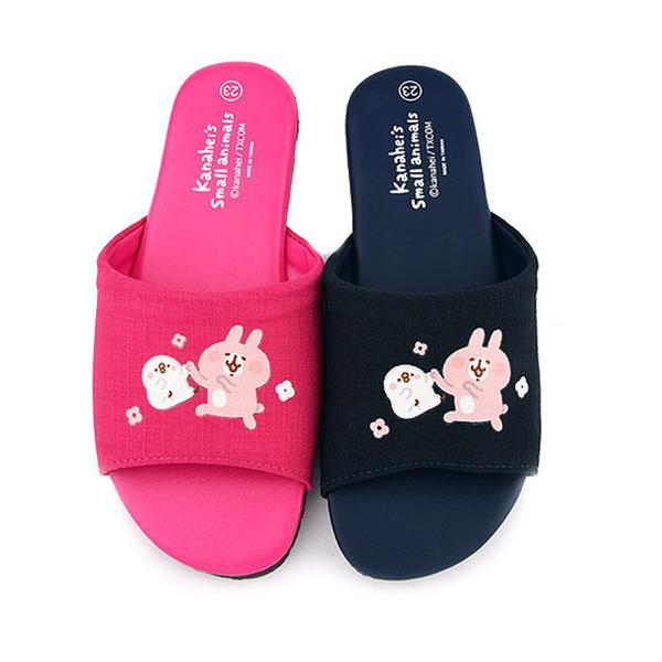 童鞋城堡-卡娜赫拉 成人款室內靜音拖鞋KI0523-桃/藍 (共二色)