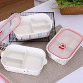 微波爐加熱專用陶瓷飯盒長方形便當盒帶蓋分隔成人韓式三格保鮮碗        初語生活