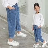 女童牛仔褲子春5兒童春款寬鬆8小女孩7歲春裝9洋氣蘿蔔褲 ◣歐韓時代◥