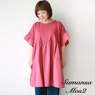 「Summer」摺邊袖口拼接感設計長版純棉上衣 (提醒 SM2僅單一尺寸) - Sm2