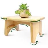 凳子 客廳實木小板凳兒童矮凳墊腳 木頭子創意小方凳jy【快速出貨八折下殺】