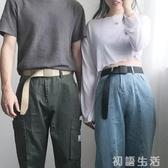皮帶帆布腰帶男士女士皮帶青年不含金屬韓版ins自動扣休閒牛仔褲戶外  初語生活