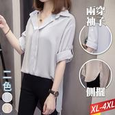 開襟V翻領翻捲袖襯衫(2色) XL~4XL【674028W】【現+預】-流行前線-