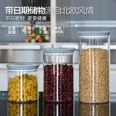 618好康鉅惠保鮮食品密封罐玻璃罐防潮奶粉罐盒