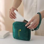 絲絨衛生巾收納包隨身便攜姨媽巾可愛裝月事棉小包【輕奢時代】