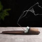 創意陶瓷香插香座 線香臥點插香器台香道檀香托盤 家用佛具香薰爐 皇者榮耀