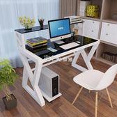 電腦桌鋼化玻璃辦公桌台式家用書桌簡約現代學習桌簡易桌子寫字台    igo 走心小賣場