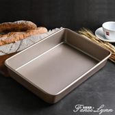 百鉆長方形深方盤 家用做蛋糕披薩餅干烤盤 烤箱用耐高溫烘焙工具  HM 范思蓮恩